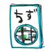 hodohodo_icon_chizu